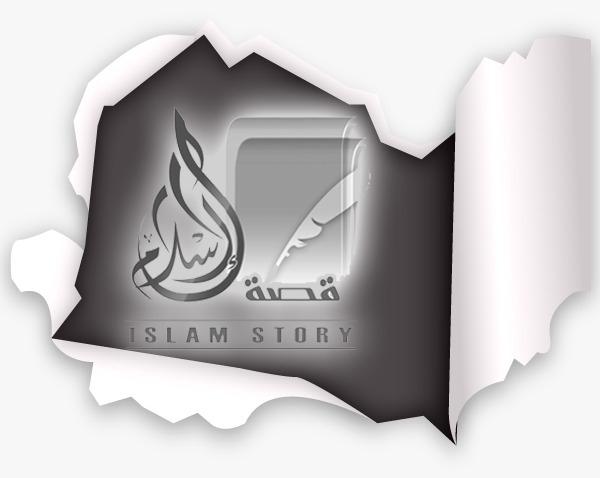 وفاة الإمام محمد مأمون الشناوي شيخ الجامع الأزهر
