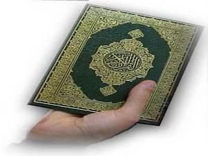 ما أعظم هذا الدين!
