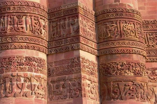 مسجد قطب منار3
