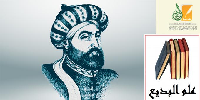عبد الله بن المعتز .. الخليفة الشاعر.. مؤسس علم البديع