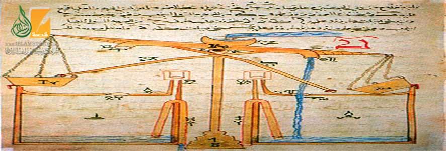 إسهامات علماء المسلمين في الفيزياء