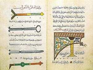 إسهامات المسلمين في علم الجراحة 182_image004.jpg