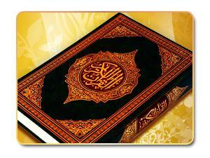 تطبيق الشريعة .. الحدود في الإسلام