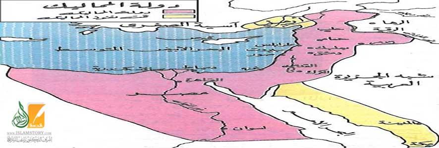 نشأة المماليك-(2)
