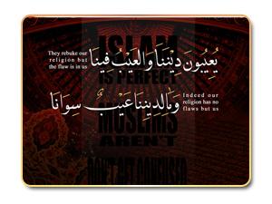 نظرة الغرب إلى الإسلام والمسلمين