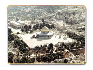 فتح بيت المقدس والعهدة العمرية
